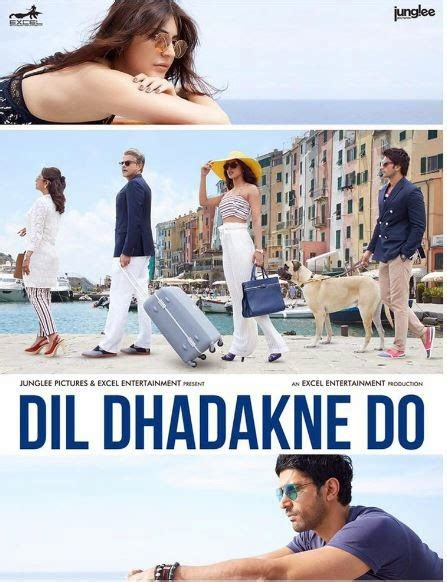 dil dhadakne   dialogues collection anil kapoor