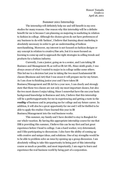 internship naraya reflection
