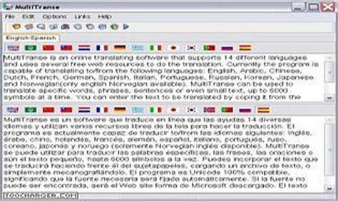 bureau traduction espagnol logiciel traducteur télécharger des logiciels pour