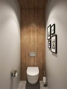 Comment Transformer Ses Wc En Espace Déco : toilettes design am nagement et d coration ~ Melissatoandfro.com Idées de Décoration