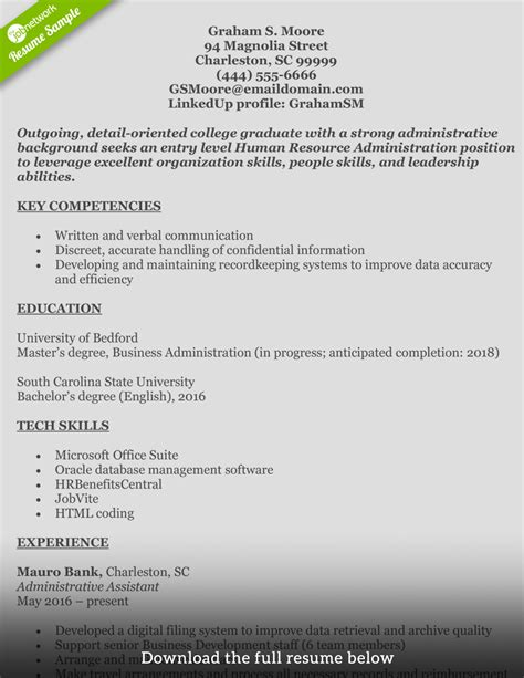 how to write a human resources resume
