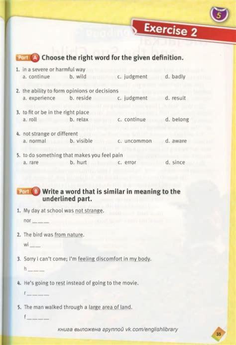unit   images english language learning english