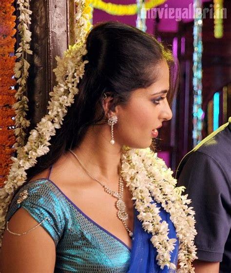Anushka Shetty As Prositute In Vedam Telugu Movie