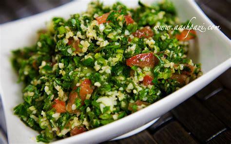 tabouli recipe tabbouleh salad recipe aashpazi