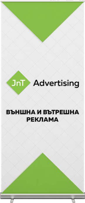 jnt advertising indoor  outdoor advertising
