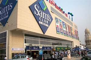 WSJ: Wal-Mart Looking to Add More Sam's Clubs in China ...