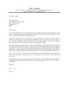 Writing A Cover Letter For Teaching Secondary Cover Letter Sle