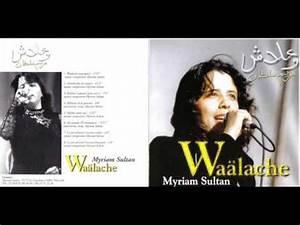 Youtube Chanson Marocaine : chanson arabe youtube ~ Zukunftsfamilie.com Idées de Décoration
