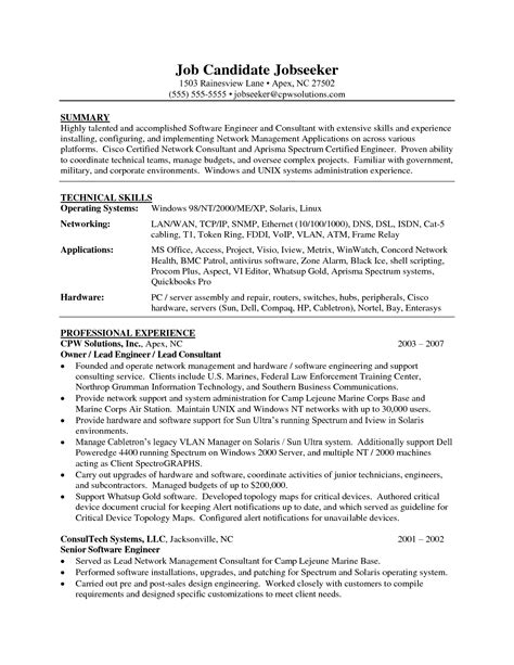 objective in resume for software engineer fresher resume exles software engineer resume free experienced