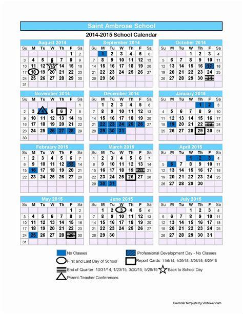 lehigh academic calendar qualads