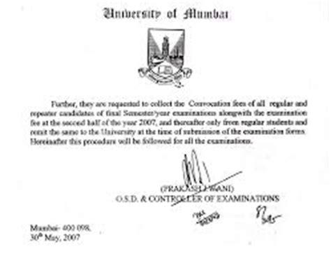 application   university  sending original mark