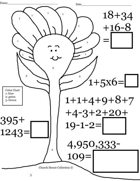 free addition worksheets part 1 worksheet mogenk paper works