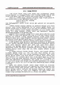 Essay about friendship pdf