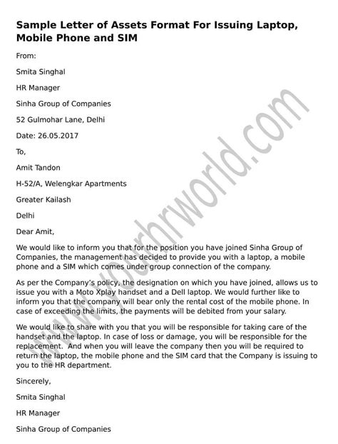 sample letter  assets format  issuing laptop mobile