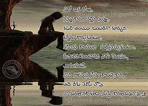 Love Failure Quotes In Telugu. QuotesGram