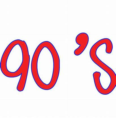1990s Clipart 1990 Cliparts Clip Library Candy