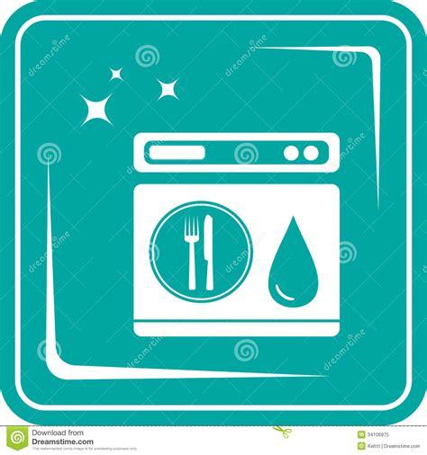 symbole de lave vaisselle d ic 244 ne photo libre de droits image 34106975