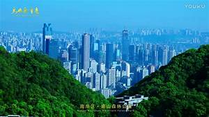 2016鸟瞰新重庆 Aerial Video Of Chongqing, China Chongqing from ...