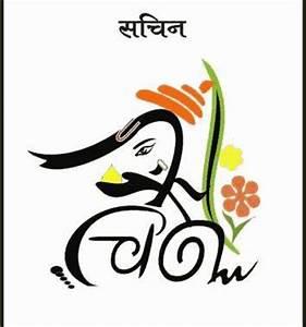 Sachin - GaneshaAkshar