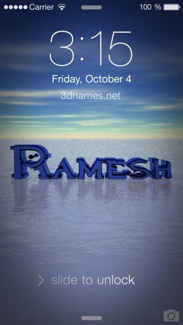ramesh  wallpaper gallery