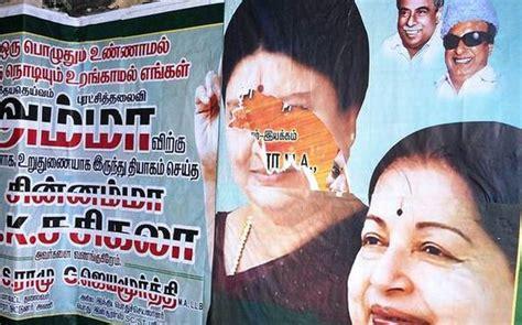 sasikala   tallest leader  aiadmk posters  hindu