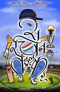 Akshar Shri Ganesh