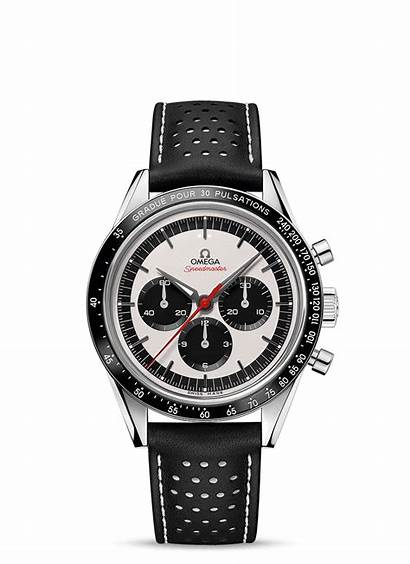 Omega Speedmaster Moonwatch Chronograph Mm Limited Edition