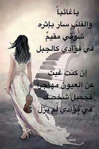 Pin by ziad mut... Endless Feelings Quotes