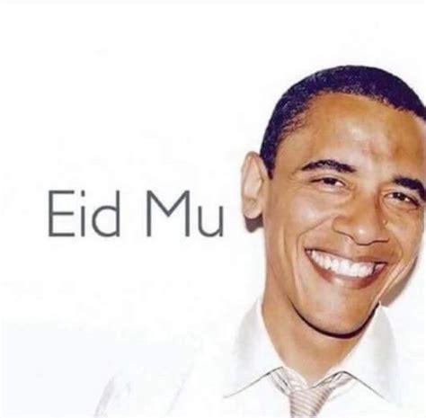 Eid Mubarak Meme - 9 hilarious eid memes that will make your day