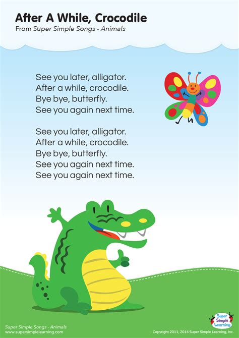 lyrics posters resource type simple 373 | lyrics poster after a while crocodile