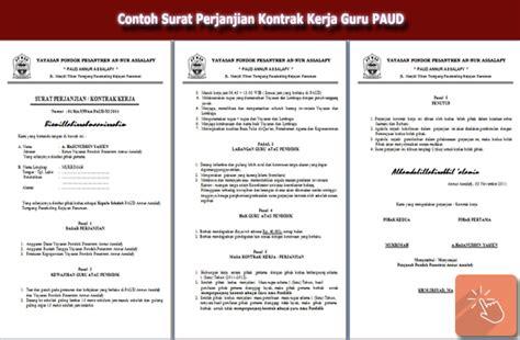 berkas contoh surat perjanjian kontrak kerja guru paud