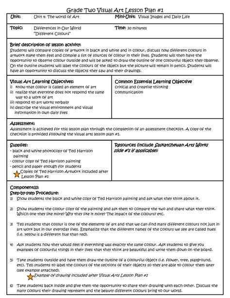 visual arts lesson plan template teaching  art