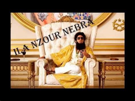 The Dictator Soundtrack Ila Nzour Nebra) Youtube