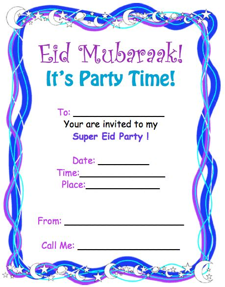 party invite  eid  images eid party eid