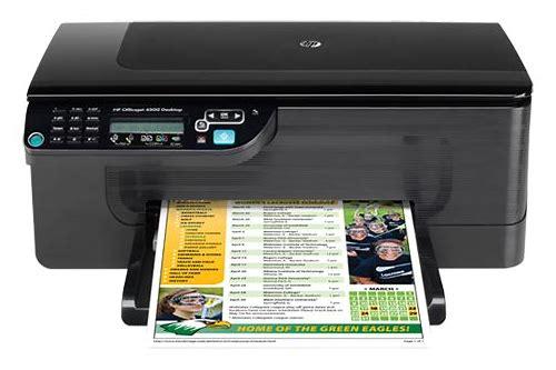 baixar software de scanner para hp officejet 4500