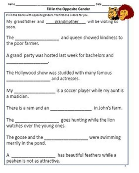 genders worksheets for grades 1 2 and 3 by rituparna