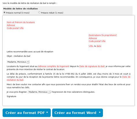 Lettre De Resiliation Bail Meuble Modele Resiliation Bail Meuble Par Proprietaire Document