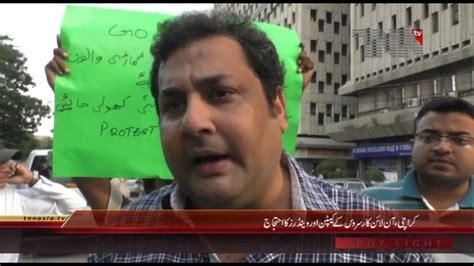 Careem Captain's Protest