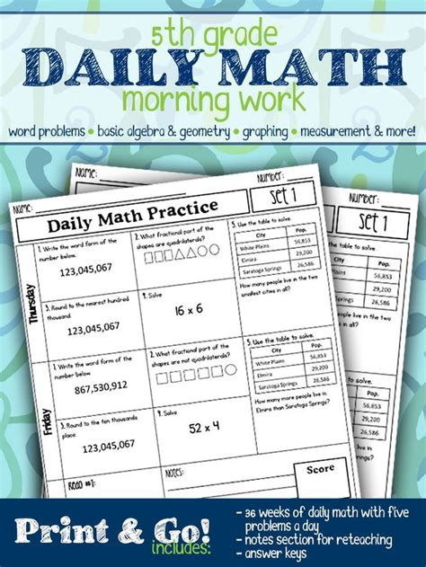 grade daily math spiral review ccss teks aligned