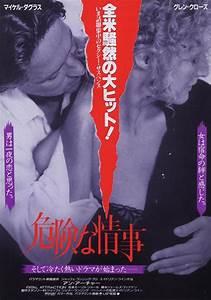 Happyotter: FATAL ATTRACTION (1987)
