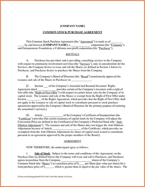 party agreement template uo