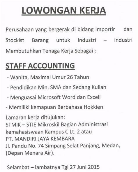 Cari loker terbaru di lowongankerja15.net.! Lowongan kerja SMA Medan PT. Mandiri Jaya Kembara Juni ...