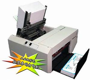 color envelope printercard and postcard printer aj5000 in With envelope label printer