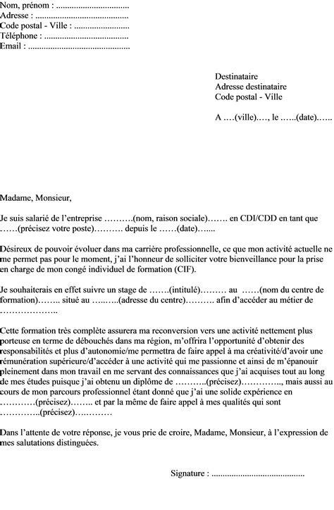lettre de motivation reconversion professionnelle modèle modele de lettre motivation de dem exemple lettre de