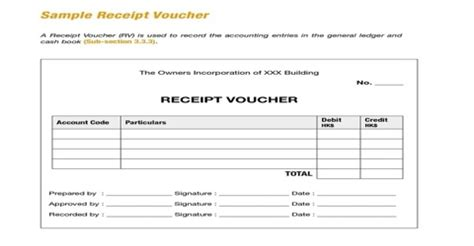 receipt definition in terms of accounting qs study