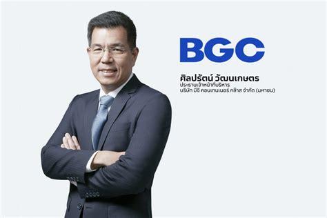 BGC คาดดีมานด์บรรจุภัณฑ์แก้ว Q4 ฟื้นตัวแข็งแกร่ง | RYT9 ...