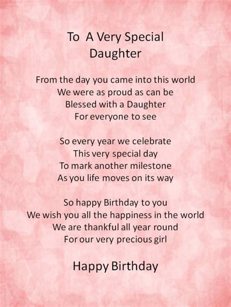 inspirational quotes  daughters birthday quotesgram