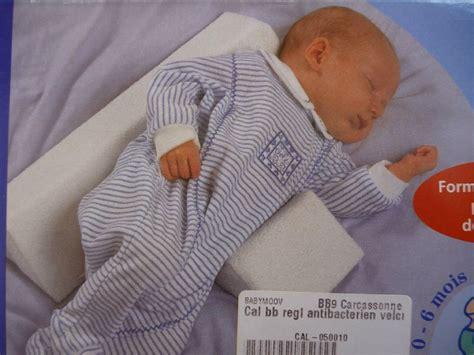 siege babymoov cale bébé pour lit ou berceau vente puériculture kourou