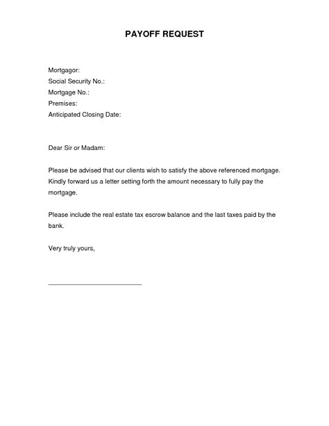 written request letter sample request