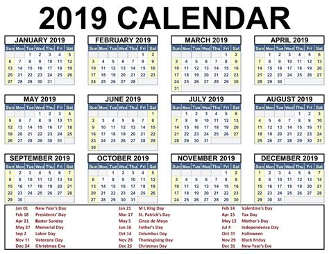 calendar jewish holidays printables unlimited